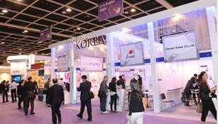 Hong Kong Optical Fair Coming in November