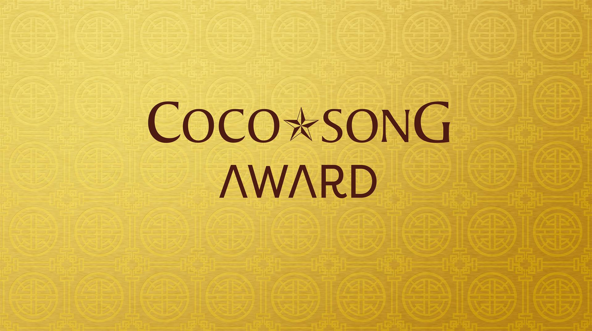 Five finalists for Coco Song Award
